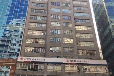 Kowloon Offices for Lease, Office Leasing, Best-O-Best Commercial Centre, Jordan