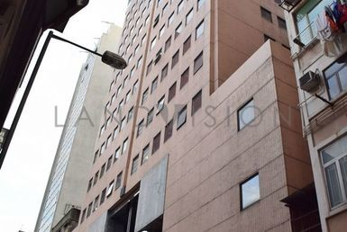 Tsim Sha Tsui Offices for Lease, Office Leasing, Woon Lee Commercial Building, Tsim Sha Tsui