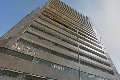 Island South Offices for Lease, Office Leasing, Remex Centre, Wong Chuk Hang