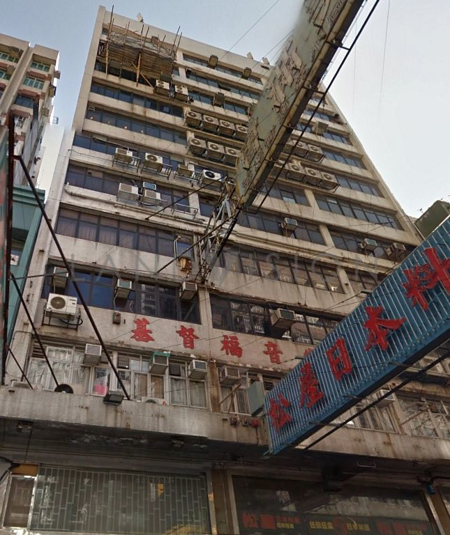 Wing Kee Commercial Building,156-162 Castle Peak Road, Cheung Sha Wan, Kowloon, Hong Kong
