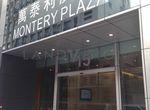 Montery Plaza, 15-17 Chong Yip Street, Kwun Tong, Kowloon, Hong Kong-2