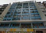 Ping Fai Industrial Building, 312 Un Chau Street, Cheung Sha Wan, Kowloon, Hong Kong - 1