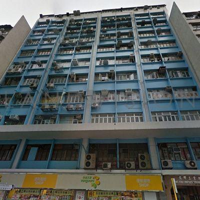 Ping Fai Industrial Building (Building Photos)-1