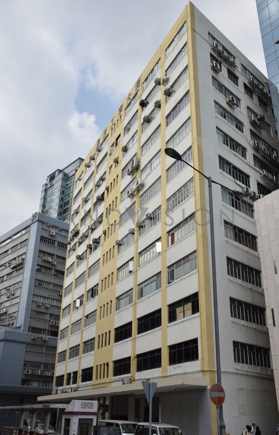 Tong Yuen Factory Building,505 Castle Peak Road, Cheung Sha Wan, Kowloon, Hong Kong