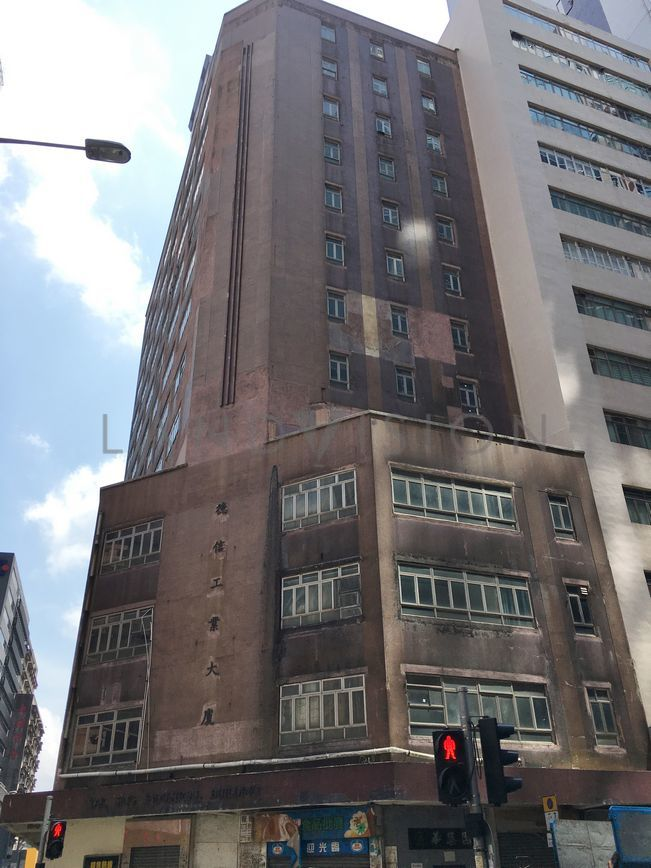 Tak Shun Industrial Building,28A Hung To Road, Kwun Tong, Kowloon, Hong Kong