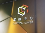Capital Tower - Tower A, Kowloon Bay - 9