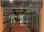 中环 Wing Hang Insurance Building - 8