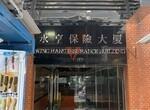 中环 Wing Hang Insurance Building - 9