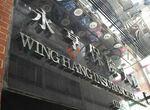 中環 Wing Hang Insurance Building - 11